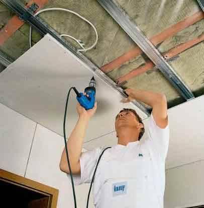 фото Подвесной потолок своими руками