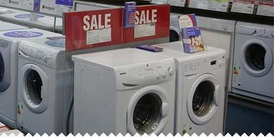 Распродажа стиральных машин