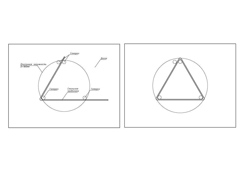 схема для аматуры фундамента