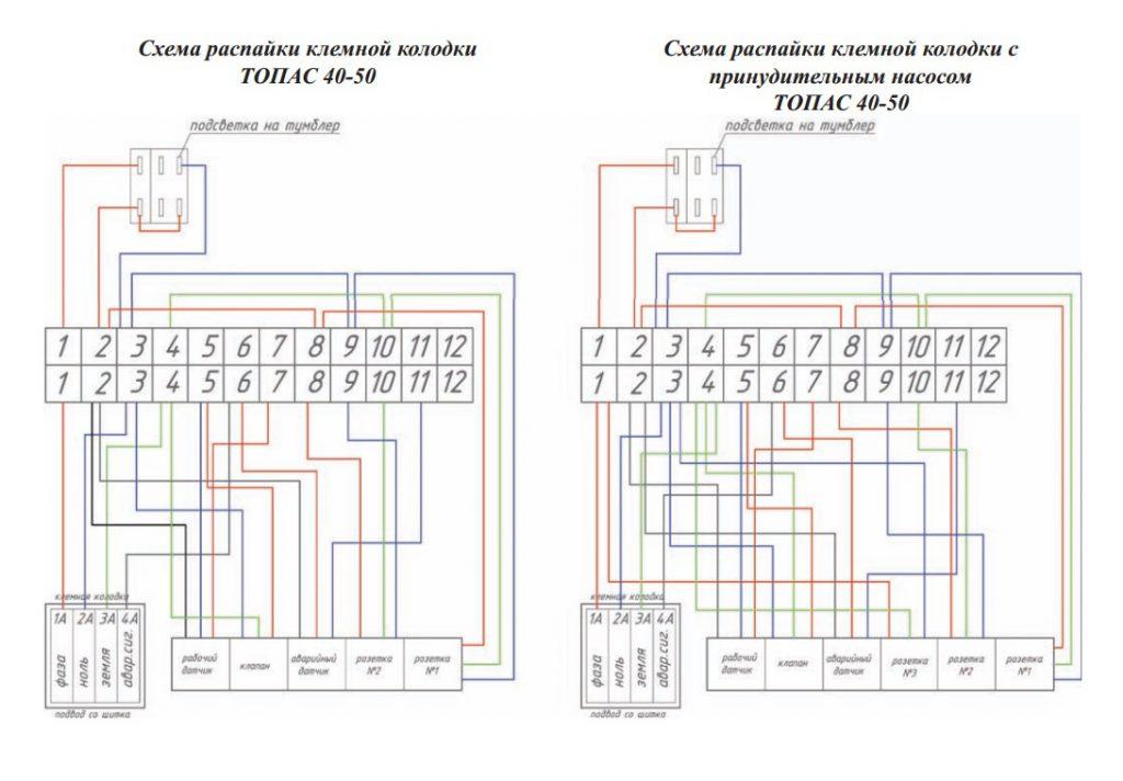 Схема блока управления Топас 40-50 (Пр)