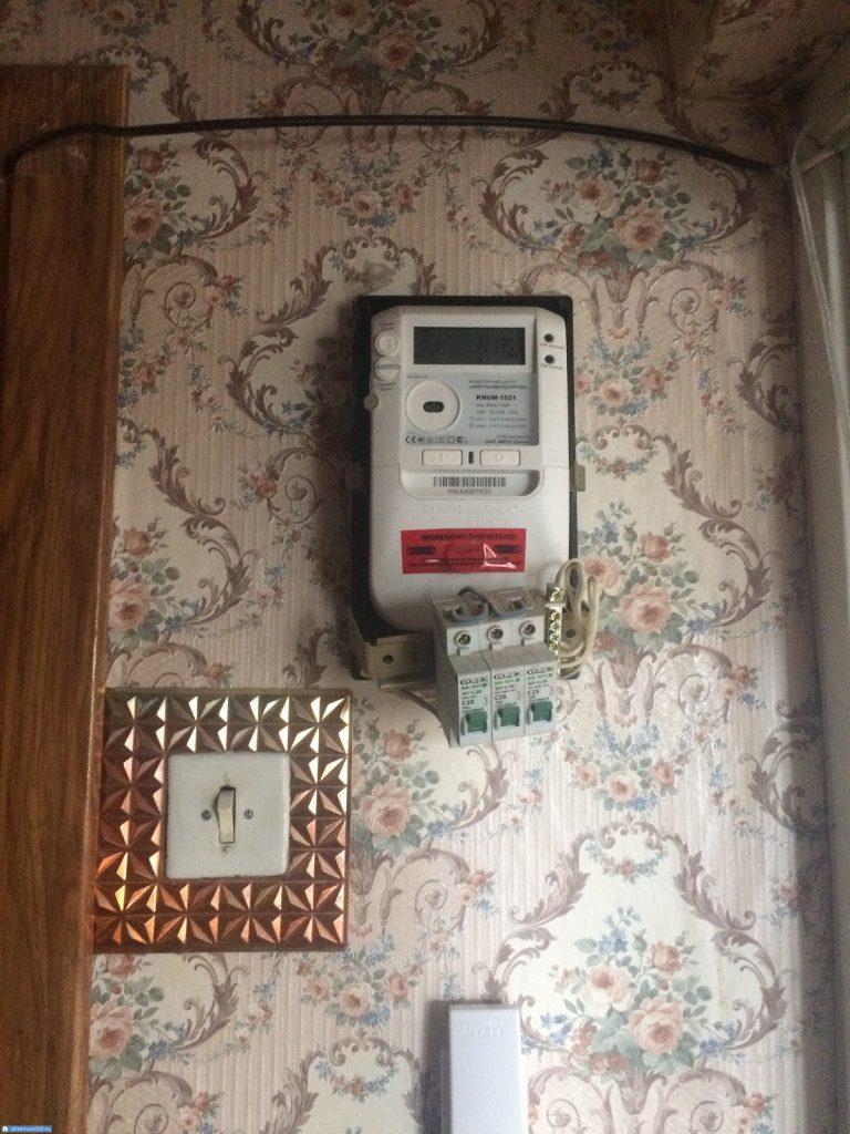 как поменять электросчетчик