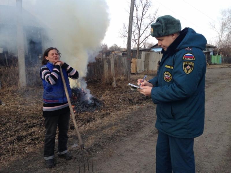 Штраф за сжигание мусора