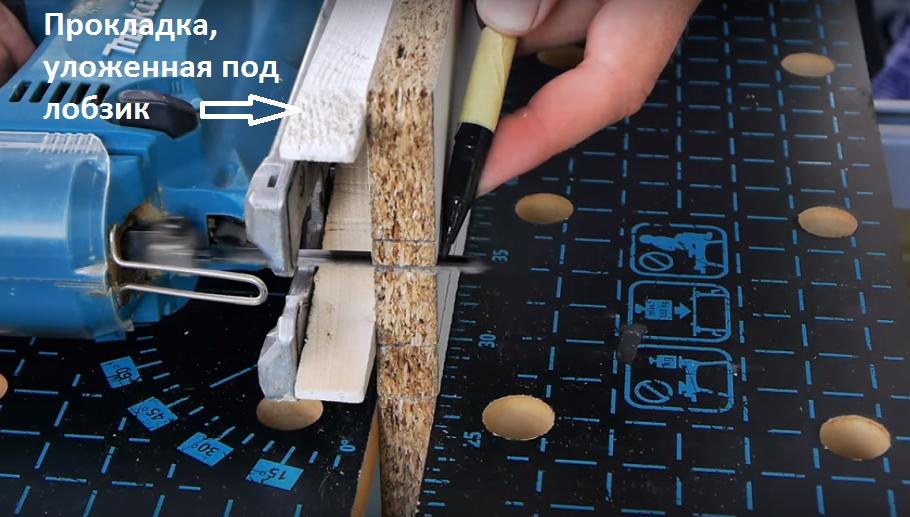 прокладка под лобзик для укорачивания пилочки