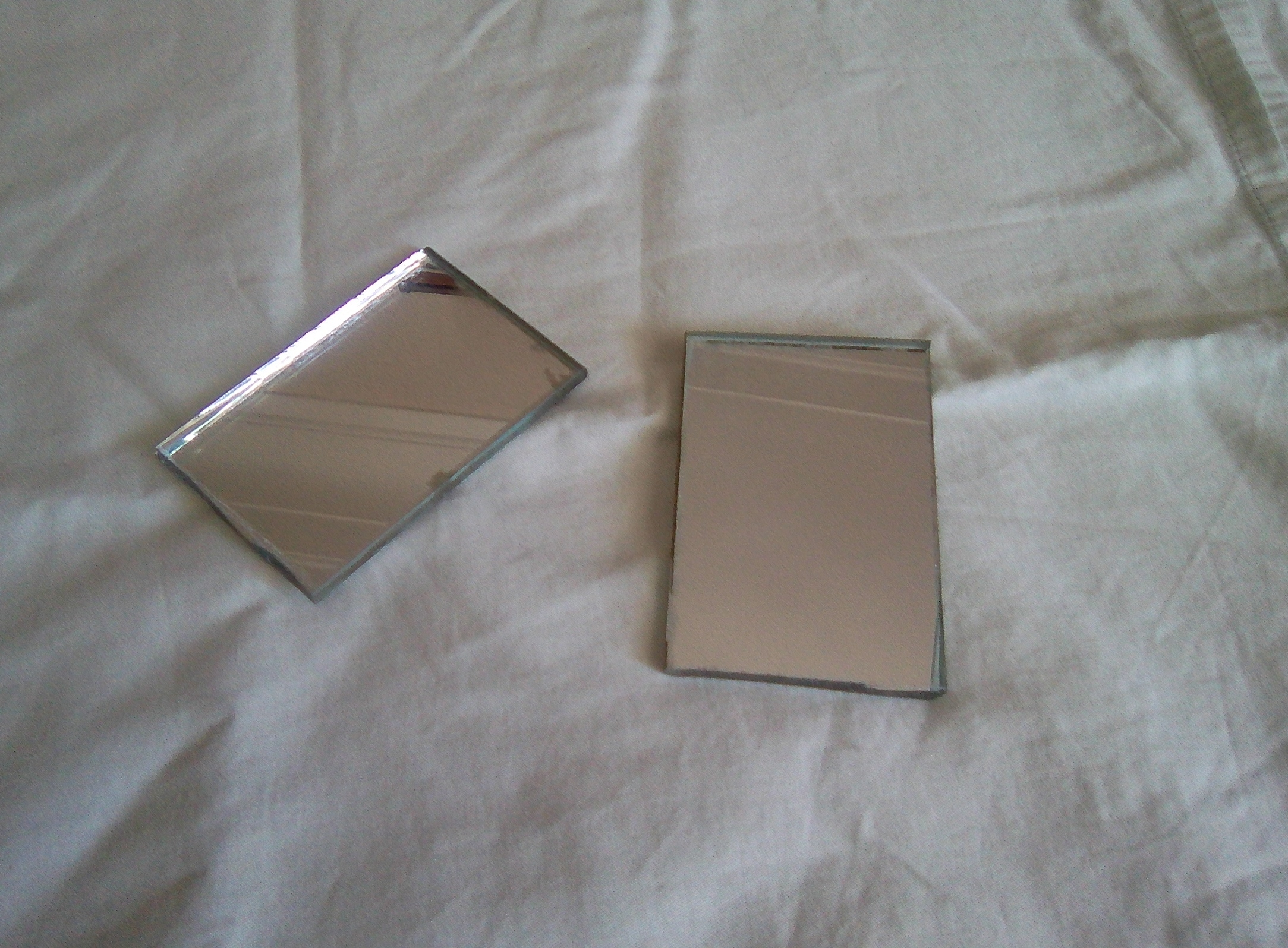Зеркало разрезано