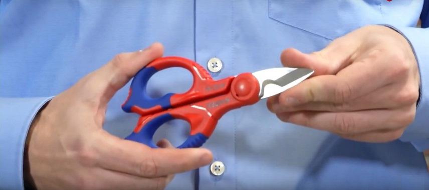 Ножницы KNIPEX имеют небольшой размер