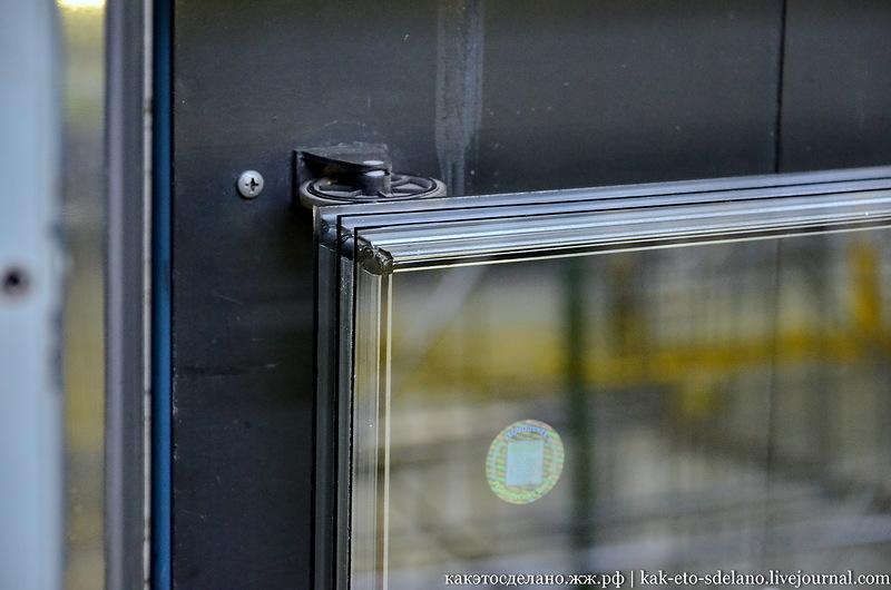 Трехслойный пакет для пластикового окна