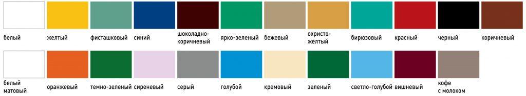 Палитра основных цветов ПФ-115
