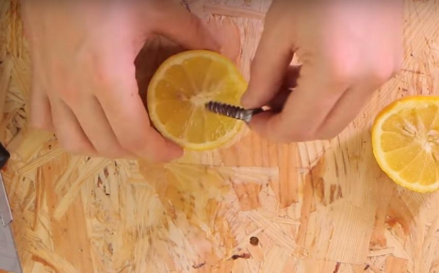 Снятие ржавчины лимоном