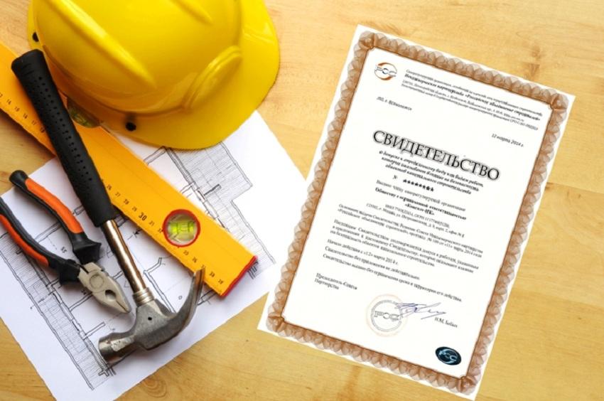 Cаморегулируемая организация строителей (СРО)