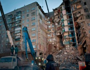 Бытовой газ: последствия взрыва