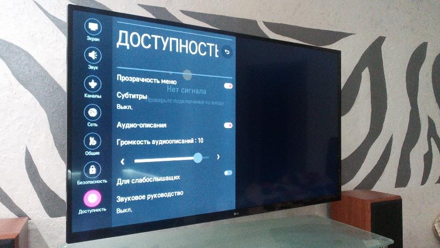 Цифровое телевидение: субтитры для слабослышащих