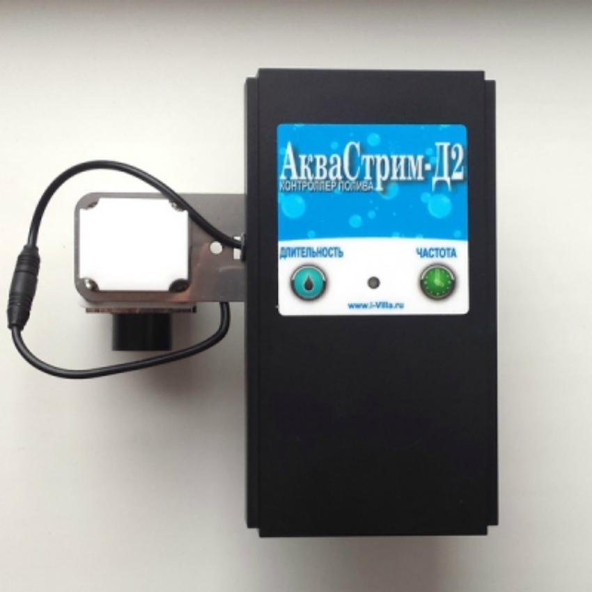 Контроллер туманообразования