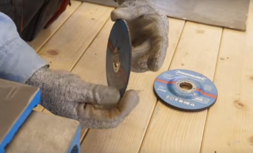 Режущий диск