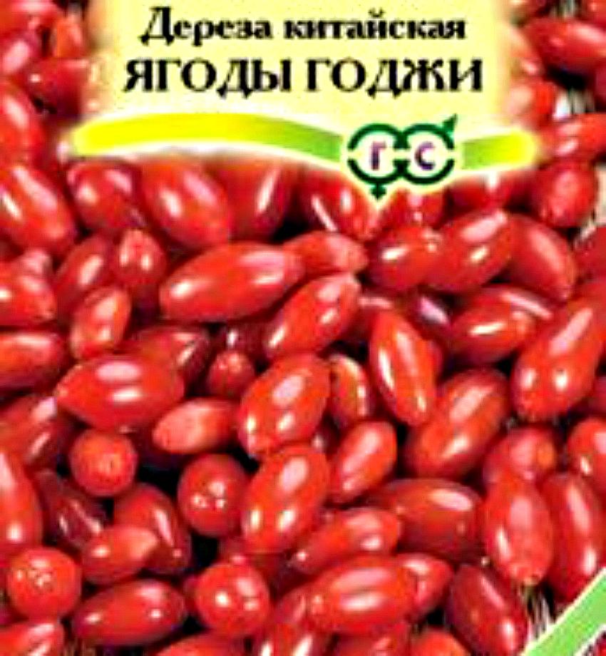 семена годжи