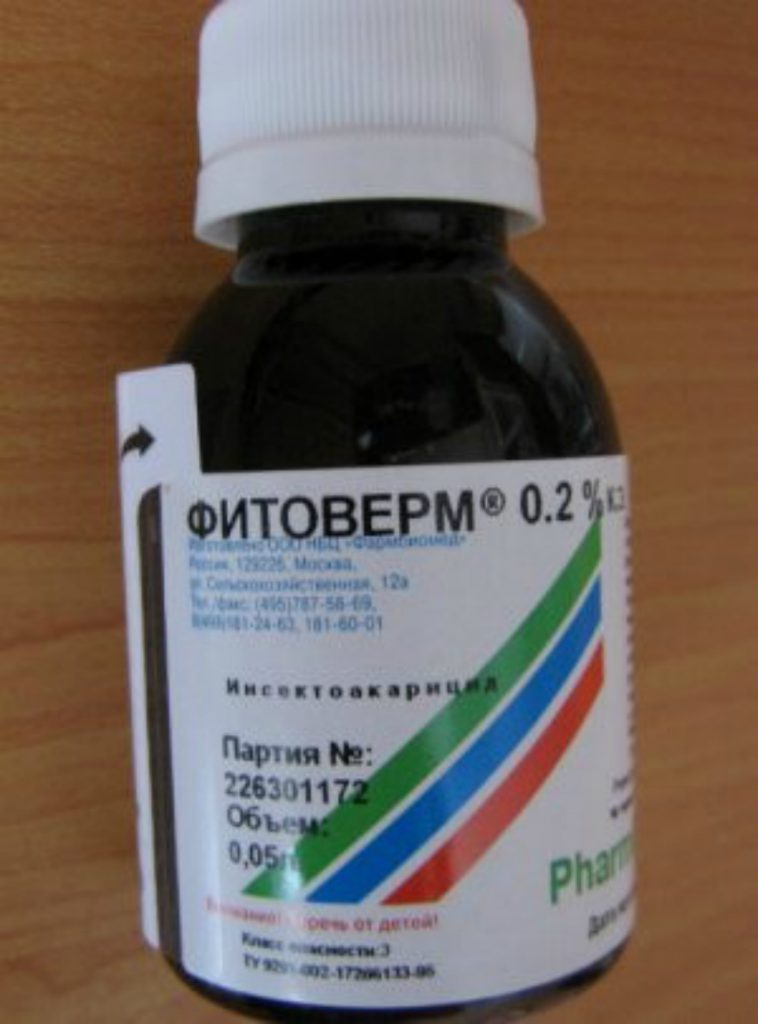 фитоверм инсектоакарицид