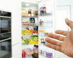магнитный холодильник