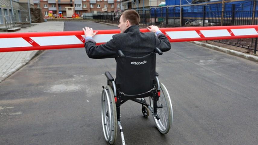 Инвалид и шлагбаум