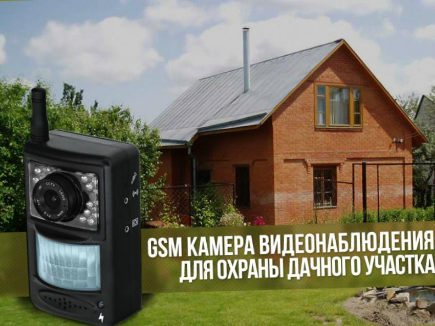 гаджет камера