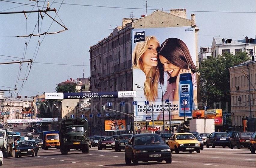 Капремонт и реклама на доме