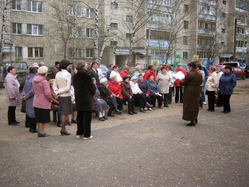 Собрание жильцов МКД и управляющая компания
