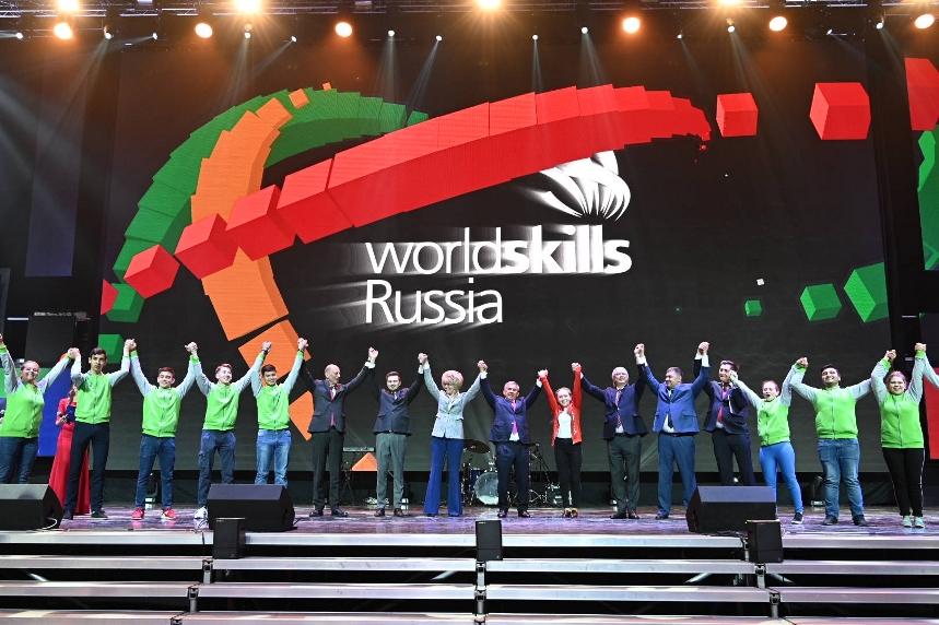 Открытие WorldSkills-2019 в Казани