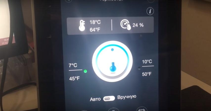 Управление котлом отопления а автоматическом режиме