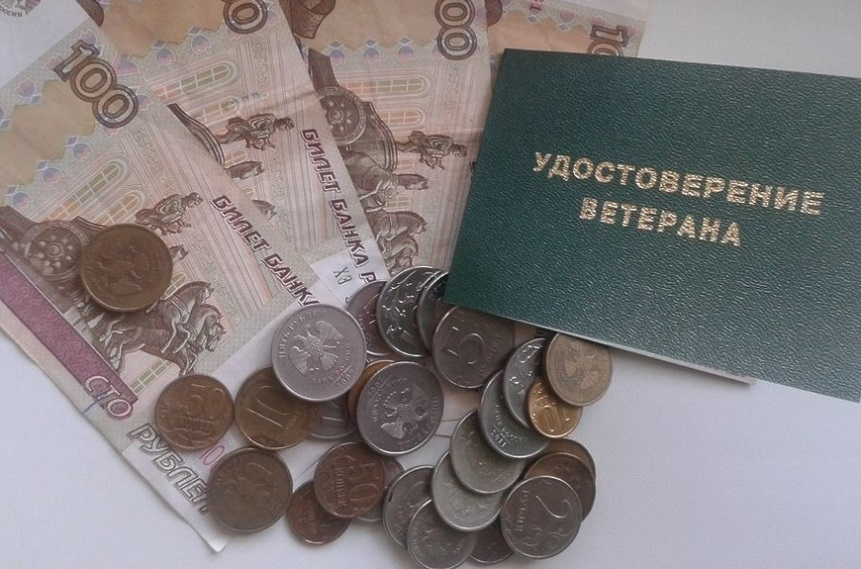 Коммуналка - Субсидии