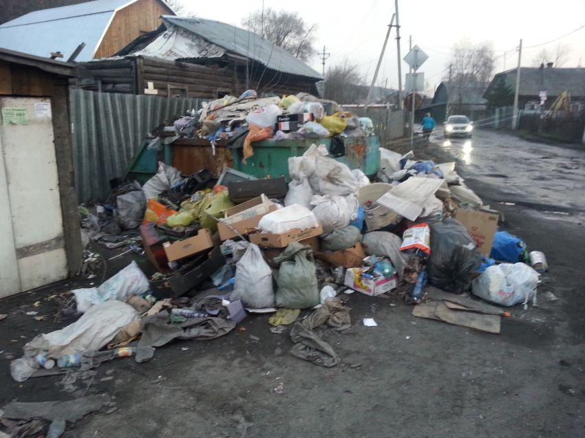 Скопившийся мусор