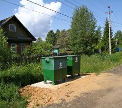 Вывоз мусора – контейнерная площадка