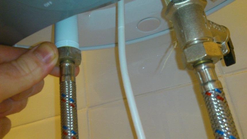 Подводящая труба