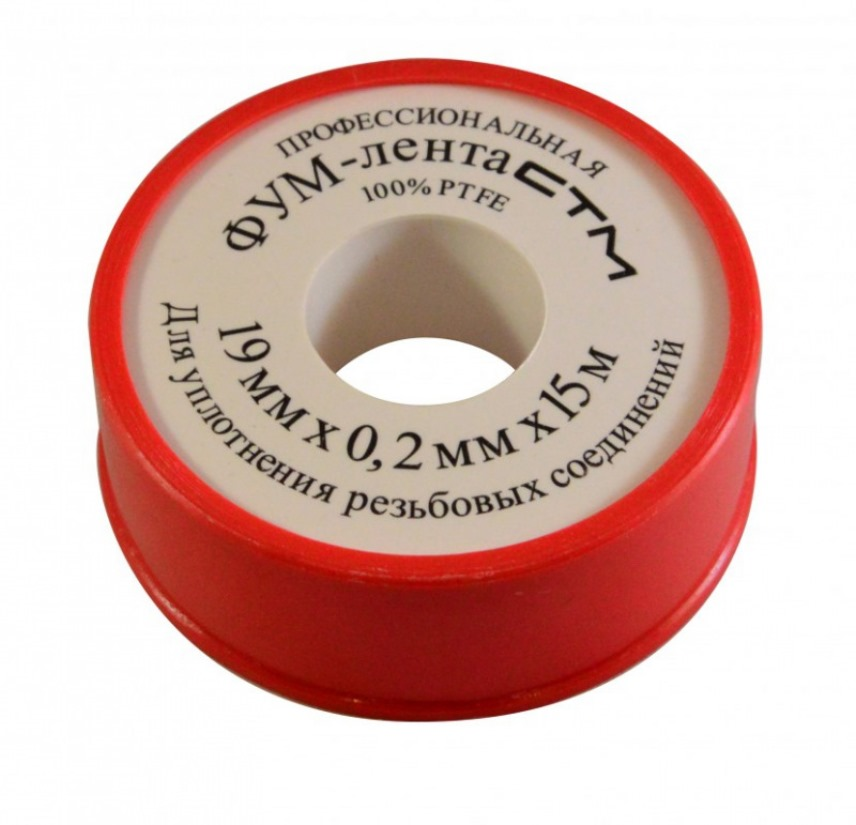 Фум-лента на резьбовые соединения
