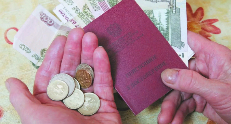 Изменения в законодательстве - прибавка к пенсии