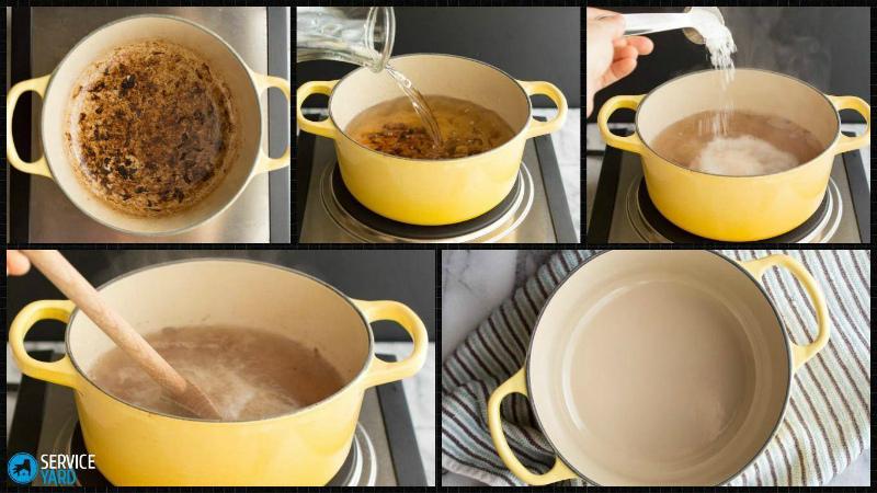 Как очистить кастрюлю от пригоревшего молока