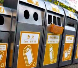 Организация сортировки и сбора мусора: японский опыт