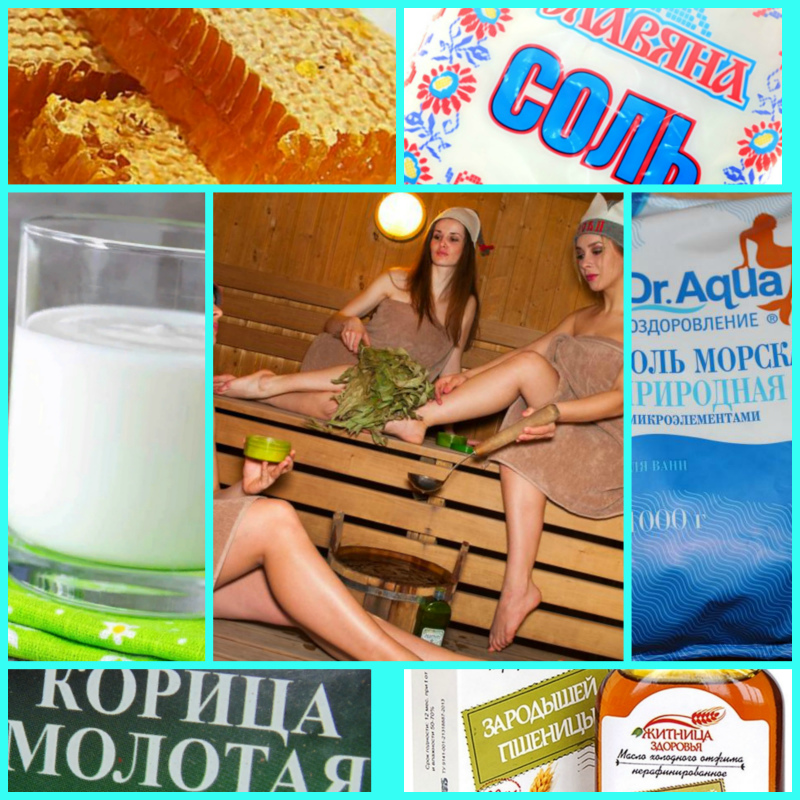 СПА-процедуры в бане - замена дорогим салонам