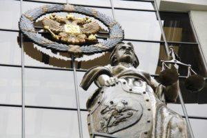 Верховный Суд и коммуналка