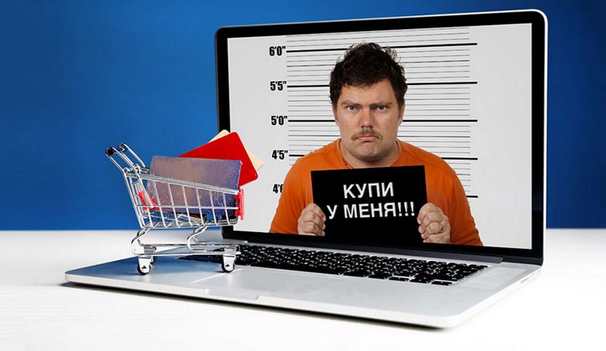 Интернет-магазин - нужен максимум информации
