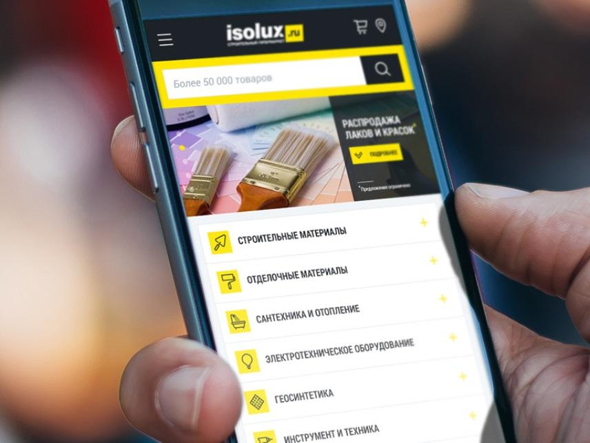 Isolux - сайт