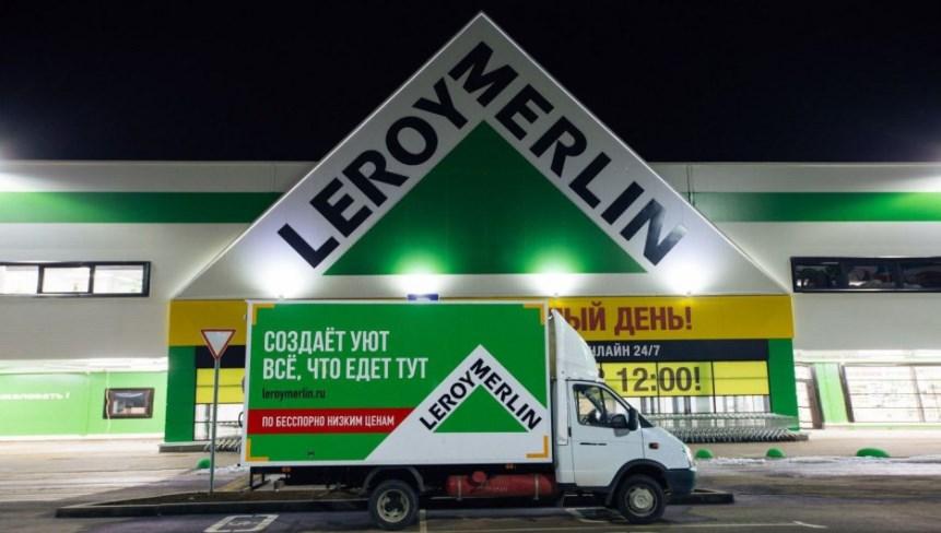 Леруа мерлен: доставка