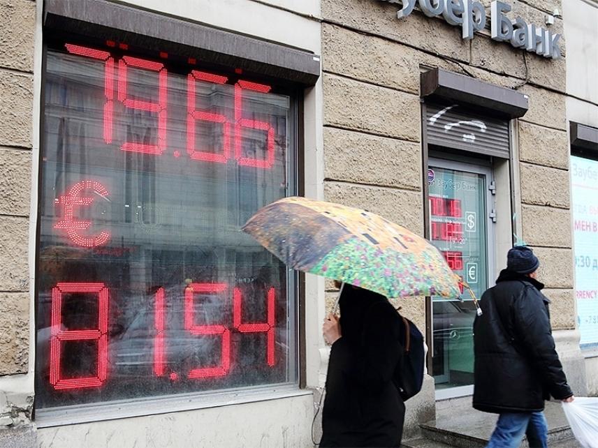 Падение курса рубли и ипотека