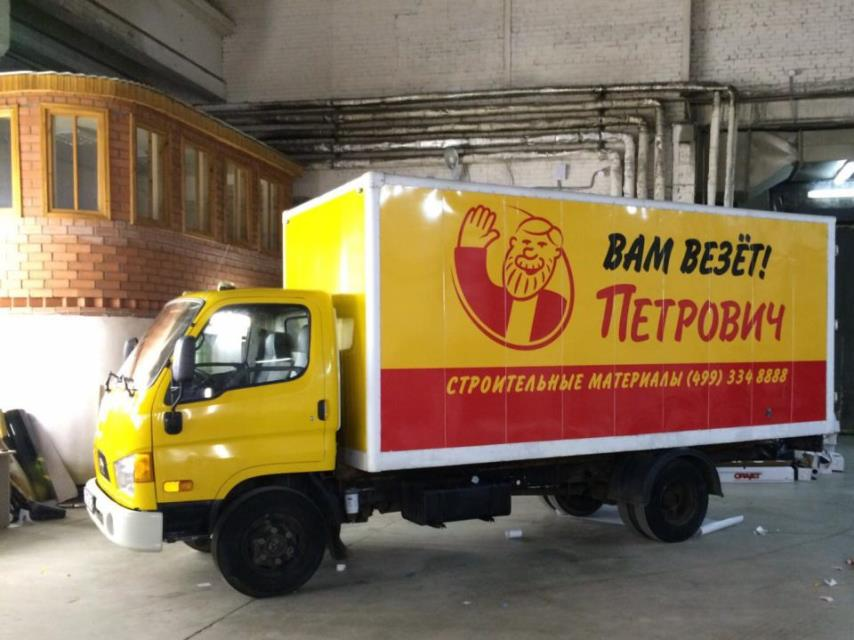 Петрович - доставка