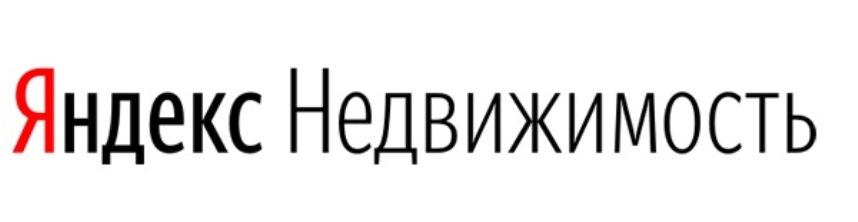 Яндекс Недвижимость