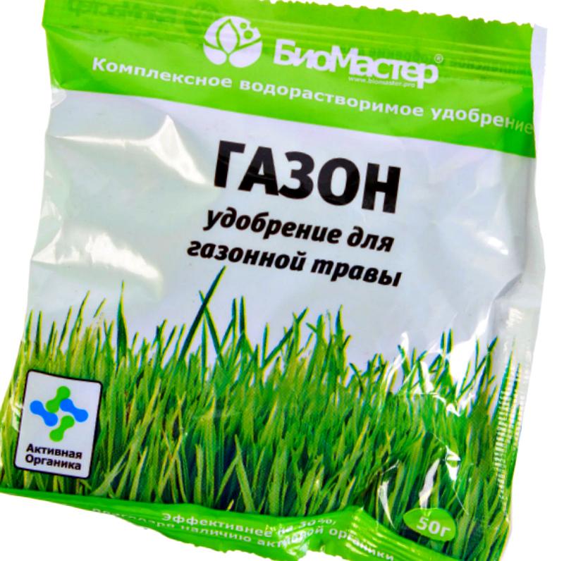 Чтобы реанимировать газон - Комплексное удобрение