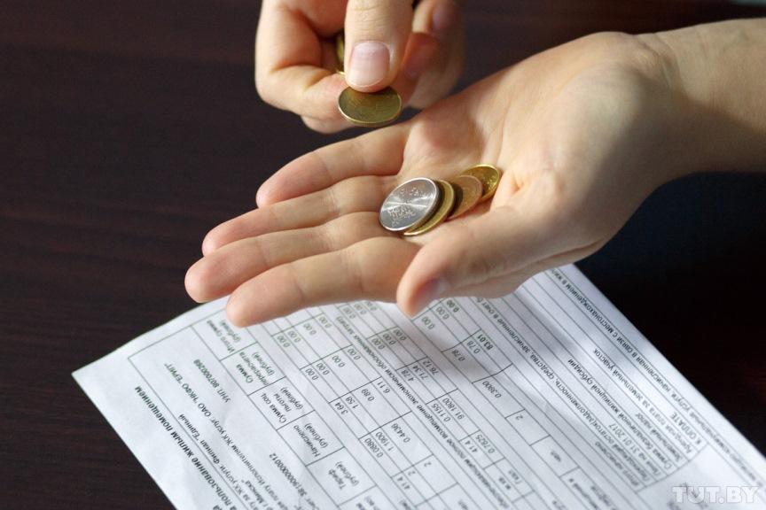 Оплата ЖКХ - нет денег