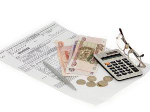 Оплата ЖКХ - субсидии