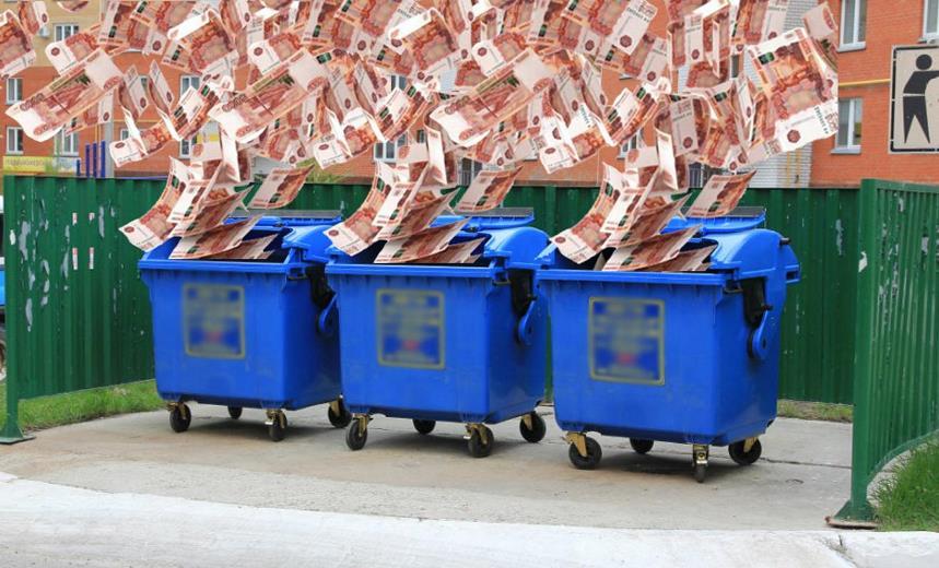 вывоз мусора - критерии расчета