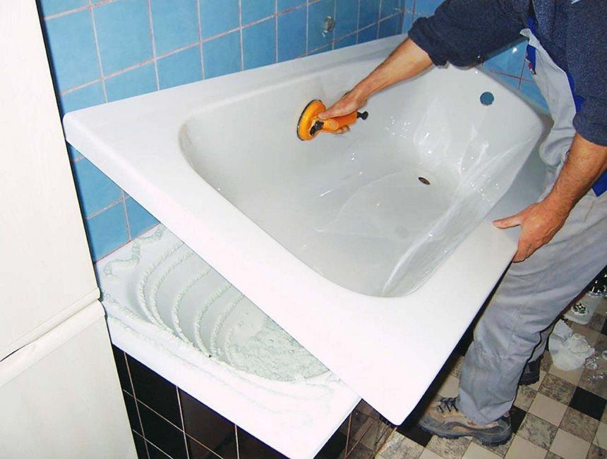 Продать квартиру, установка вкладыша в ванну