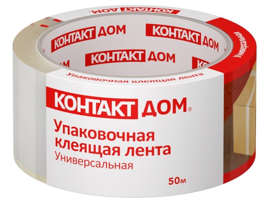 Скотч Контакт универсальный