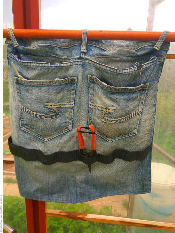 Карман-хранилище из джинсов