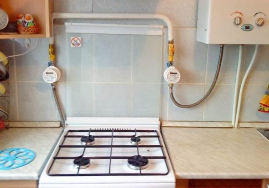 Перестановка газовой плиты